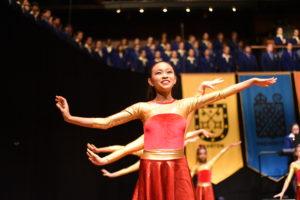 Performing Arts